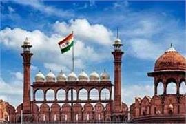 ready to make jallian memories in red fort