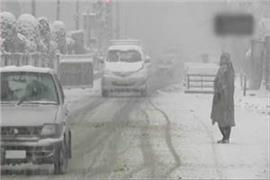 heavy rain and snowfall warnings in jammu and kashmir for 72 hours