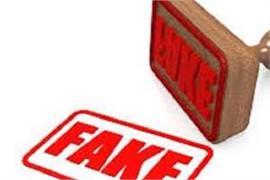 fake video viral