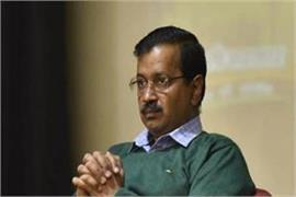 aap will contest elections alone in delhi punjab and haryana