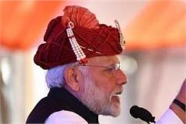 pm modi attack on opposition party