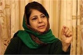 mehbooab demand release of separatist leader