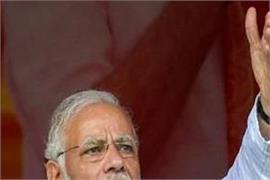 pm modi big statement on becoming priyanka general secretary