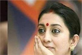samriti give challenge to rahul gandhi