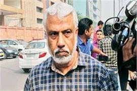 ak bassi challenges supreme court over transfer of port blair