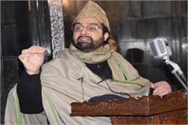 mirwaiz criticised goc northern command for his statement