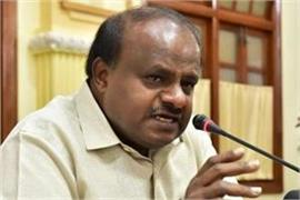 kumaraswamy said told congress do not trust independents