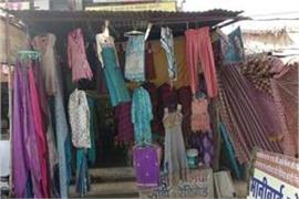 garments shop in balghat