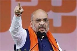 mamata s government again shocks bjp shah s helicopter unimpressed