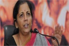 nirmala targets congress on evm hacking issue