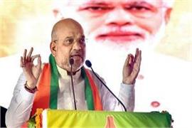 amit shah can visit odisha twice in the next two weeks