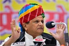 rajya sabha election case ahmed patel handed over 43 list of witnesses