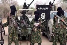 nigeria boko haram attack killed 11 people injures 15