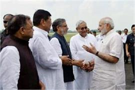 pm modi on bihar tour will give a lot of sagas