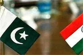indian high commission issues note verb to pakistani foreign ministry