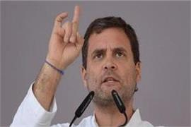 the battle for ideology is 2019 lok sabha elections rahul