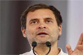 rahul gandhi said raghuram rajan 6 months of justice plan
