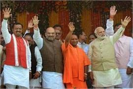 bjp will launch election campaign nine public meetings in up