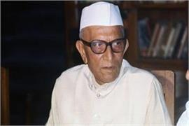 the oldest prime minister s record is still named after morarji desai