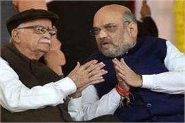 shah candidate to make gujarat india