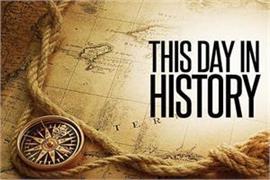 history of the day iran delhi ram chandra chatterjee