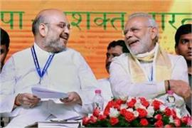 250 candidates in final list of bjp candidates may announce today