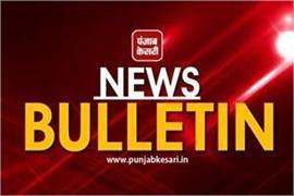 news bulletin narinder modi air strike bjp