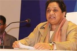 mayawati convenes meeting of officials in view of up assembly elections
