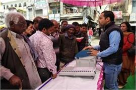 information about evm and vvpat being given to the people
