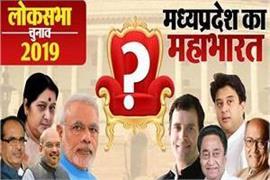 who will win gwalior loksabha seat