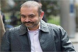 neerav modi is preparing to bring india cbi takes action fast