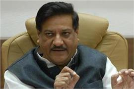 chavan claims congress will not get a majority
