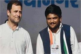 after joining hardik s congress the future of patidar reservation movement