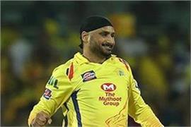 harbhajan singh make best caught bolt record in ipl history