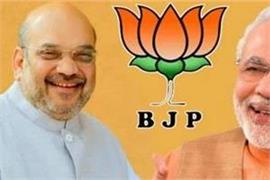 bjp will launch election campaign on 24 and 26 march