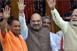 modi shah and yogi will make several rallies in west bengal