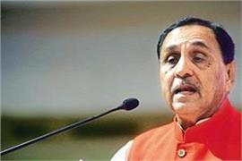 if lok sabha elections congress will win diwali in pakistan rupani