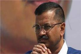 bjp complained to kejriwal s misuse of twitter by chief electoral officer