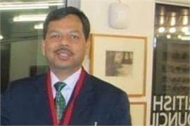 modi s helicopter inquiry officer suspended