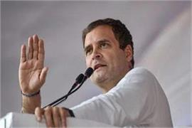 rahul will address the election rally in bhilai today chhattisgarh visit