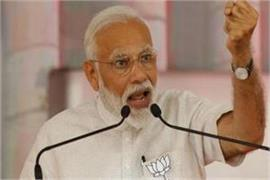 pm modi will be in mamta s stronghold