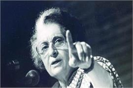 in the kingdom of indira there is separate state based onthe language of punjab