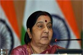 blasts in srilanka sushma says we are keeping a close watch on situation