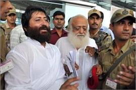 asaram s son narayan sai guilty in rape case