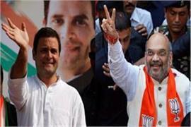 lok sabha election third phase voting on 118 seats of 16 states tomorrow