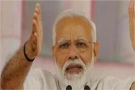 pm modi attacks on congress
