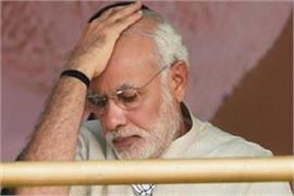 narendra modi election commission modi journey of a common man