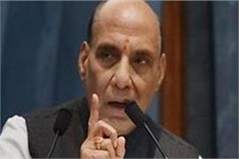 when the country becomes congress free country will free from poverty rajnath