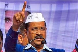 congress demands action on kejriwal s communal statement