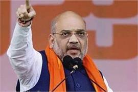 congress has done nothing except giving slogan to the poor of the country shah